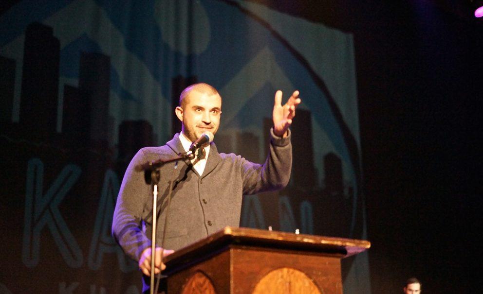 Closure Optional Ep. 20 – Kayvan Khalatbari, Denver Mayorial Candidate